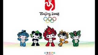 Victory Ceremony song Beijing 2008-loop version
