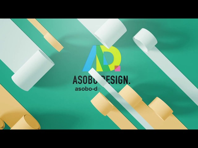 ASOBO DESIGN - モーションロゴ制作サンプル (モーションロゴLite)