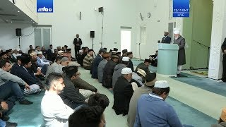 Pashto Translation: Friday Sermon 6 April 2018