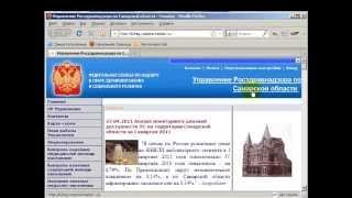 Чиновники распространяют туберкулез в Самаре(Руководители Самарских государственных структур занимаются частным бизнесом используя служебное положен..., 2011-05-29T14:48:38.000Z)