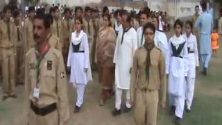 GUARD OF HONOR TUNE BY PAKISTAN