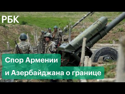 Пашинян допустил обсуждение обмена анклавами с Азербайджаном. Спор Армении и Азербайджана о границе