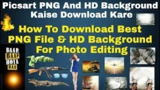🔥🔥How to Download cb edting  3000k background and PNG Zip File