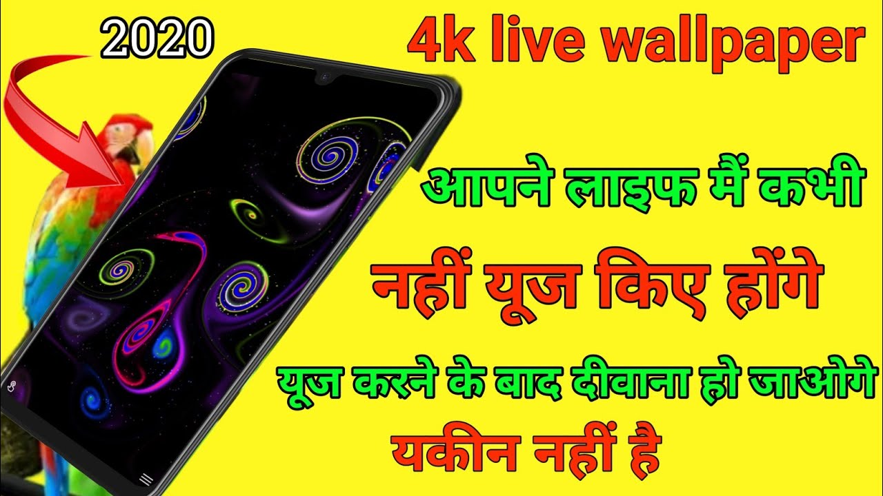 Real Live Wallpaper For Android Phone Live Wallpaper 4k Hd Background 4k Live Wallpaper Androi Youtube
