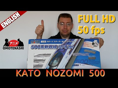 NOZOMI 500 KATO STARTER SET ( English ) – Omotenashi Anime