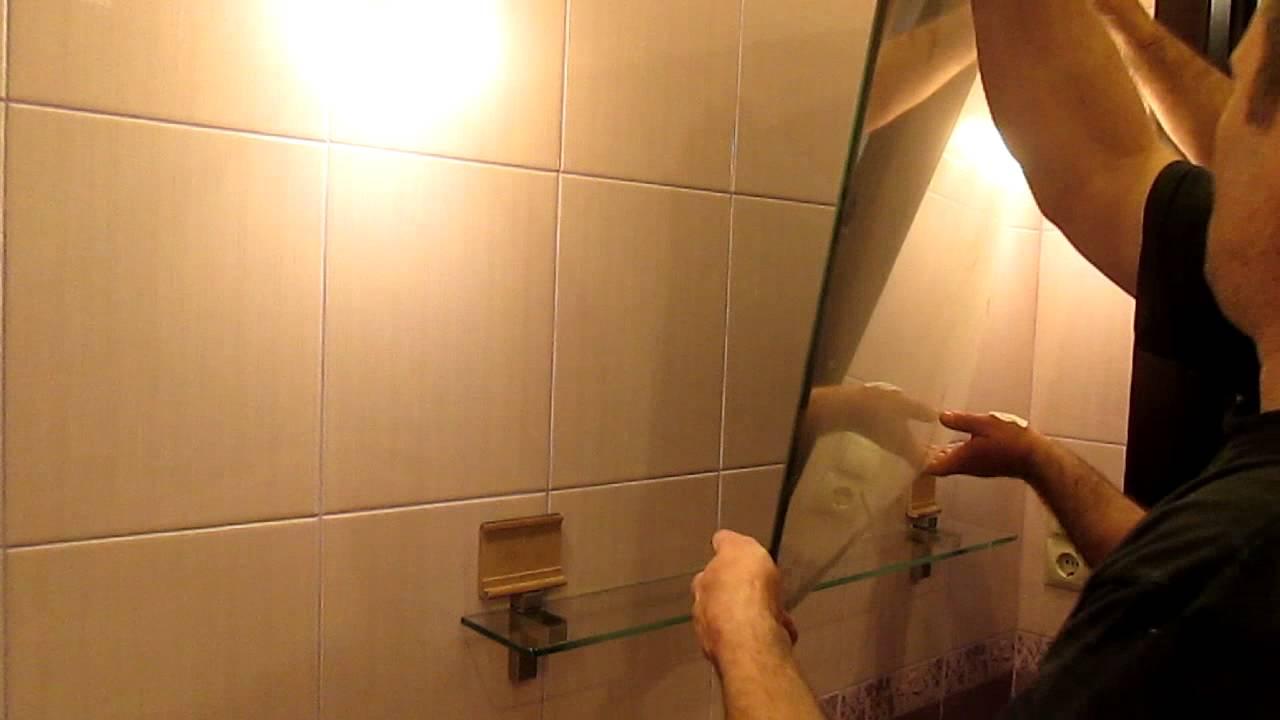 ванная комната,установка зеркала - YouTube