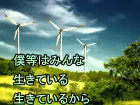 手のひらを太陽に tiebao - YouT...