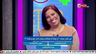 أقوي أم في مصر الحلقة الكاملة الجمعة بتاريخ 31/8/2019