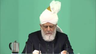 Friday Sermon: 4th September 2015 (Urdu)