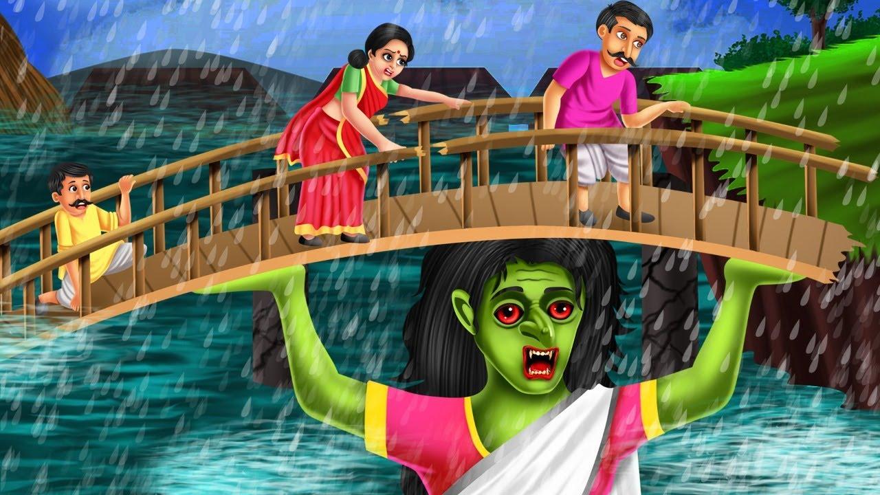 चुड़ैल और बाढ़ का कहर   Hindi stories   Horror Stories in Hindi   Hindi Kahani   Hindi Fairy Tales