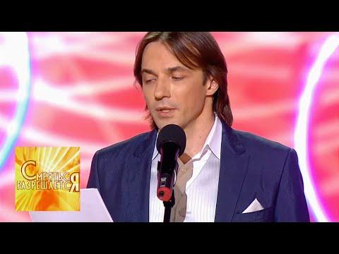 Алексей Щеглов - Женская и мужская логика