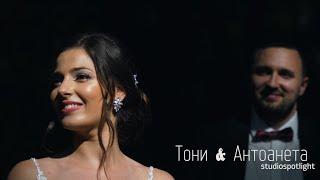 Тони и Антоанета |Минерални Бани |Калиста|Сватба|дрон|