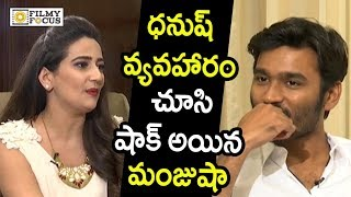 Dhanush Weird Behaviour with Anchor Manjula in Live Interview | VIP2 Movie - Filmyfocus.com