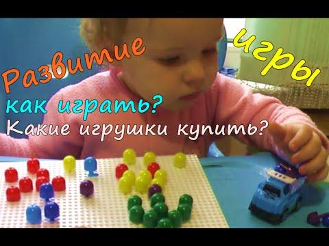 Деревянные игрушки Развивающие игрушки из дерева