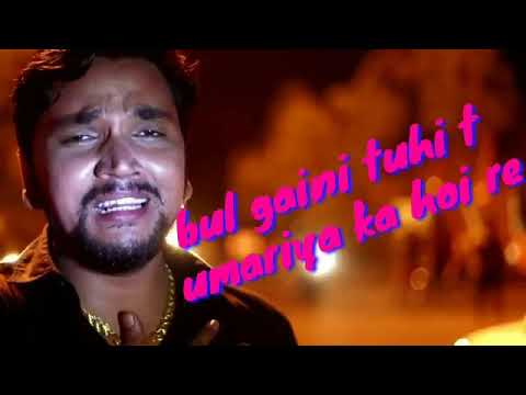 Bhojpuri ringtone 2018 Hindi(7)