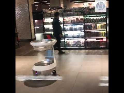 Wow, Hi- tech supermarket in Beijing ...