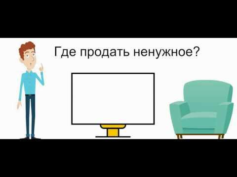 Доски бесплатных объявлений в России в Москве на сайте