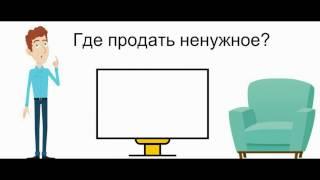 ТВОЯ-РЕКЛАМА.РФ - Доска бесплатных объявлений(, 2016-11-24T08:43:53.000Z)