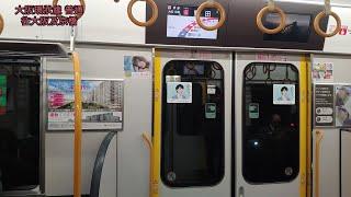 特別篇4 JR西日本323系大阪環狀線行車片段(西九條往野田)