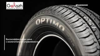 Купить летние шины HANKOOK Optimo K415 (в магазине шин и дисков