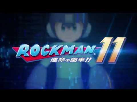 [한글자막] 록맨11 : 운명의 톱니 바퀴 !! 프로모션 영상