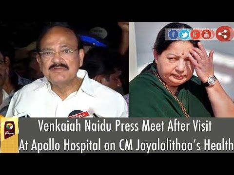 Venkaiah Naidu Press Meet After Visit At Apollo Hospital On CM Jayalalithaa's Health