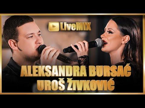 UROS ZIVKOVIC & ALEKSANDRA BURSAC - MEGA LIVE MIX - KAFANA NARODNA PRICA - UZIVOTEKA III