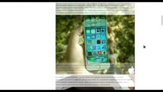 ГДЕ КУПИТЬ РЕПЛИКУ (КОПИЮ) IPHONE 6S/5S/SE(Мы занимаемся продажей точных копий iPhone 6S, iPhone 5S, iPhone SE, Samsung Galaxy Note5, комплектующими к этим телефонам (селфи..., 2016-10-21T16:53:06.000Z)