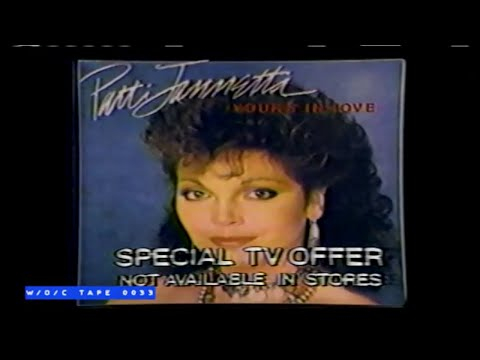 Patti Jannetta LP Commercial - 1984