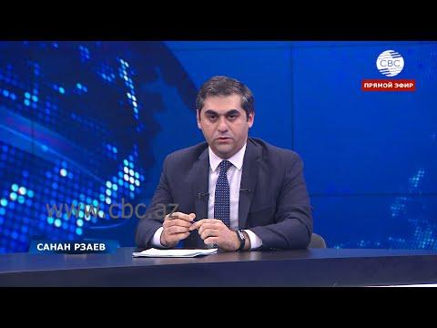Армяне в Карабахе хотят получить гражданство Азербайджана. В Баку не сомневаются: Будем жить вместе