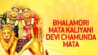 Bhalamori Mata Kaliyani Devi Chamunda Mata
