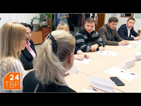 Центр бесплатной юридической помощи открылся в Сергиевом Посаде | Новости | ТВР24