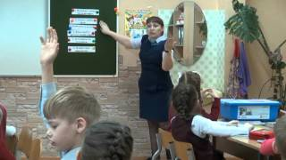 Открытый урок окружающего мира с применением конструирования, педагог Фёдорова Г А