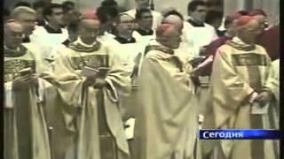 Что несет с собой декларация Ватикана?(, 2013-02-25T14:32:53.000Z)