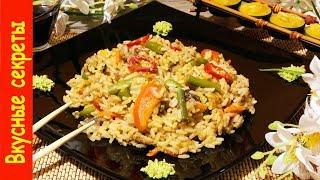 как приготовить рис с овощами и морепродуктами