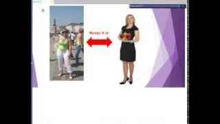 Вебинар Сила WELLNESS Как похудеть вкусно и полезно! Наталия Комарская