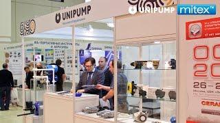 Стенд UNIPUMP на MITEX 2015(http://www.unipump.ru Стенд UNIPUMP на 8-й Московской международной выставке бытового и промышленного оборудования