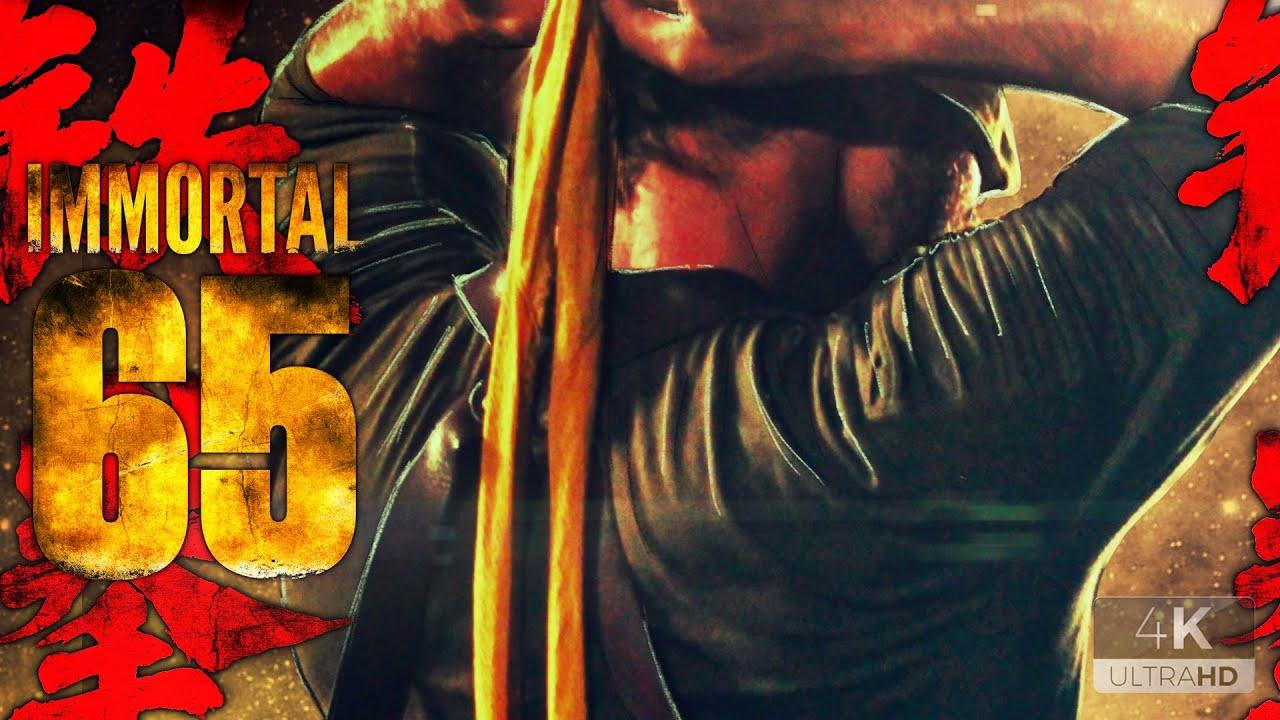 Immortal 65: An Iron Fist Live-Action Short Film