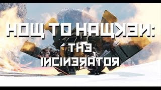 How To Hawken: The Incinerator