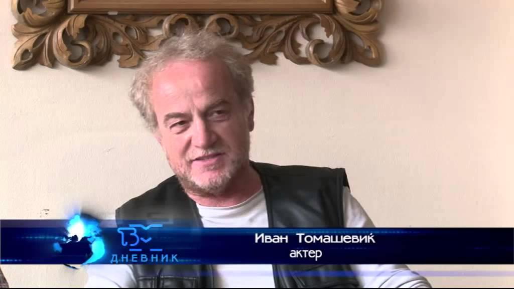 ТВМ Дневник 27.04 2015
