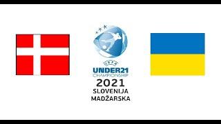 Дания Украина 1 1 обзор матча 04 09 2020 футбол молодежка онлайн прямая трансляция матч футбол