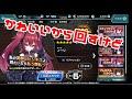Download Video 【凍京NECRO<トウキョウ・ネクロ>SUICIDE MISSION】やっぱいかんよ!こんな可愛い子だされたらまわすよな・・・! MP4,  Mp3,  Flv, 3GP & WebM gratis