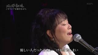 尾崎亜美 - オリビアを聴きながら