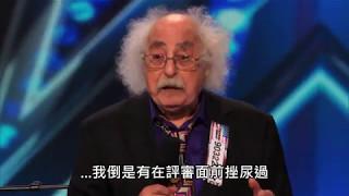 美國達人秀 - 84歲的老先生唱出自創曲,卻讓全場哭笑不得 [Ray Jessel中文字幕]