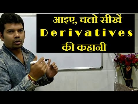 Basics on Derivatives - Part 1 - Futures - FNO (in Hindi) - pivottrading.co.in