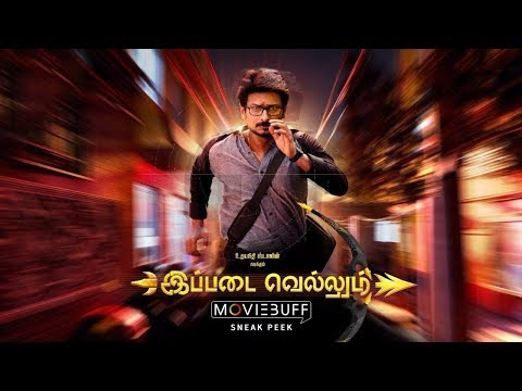 Ippadai Vellum - Moviebuff Sneak Peek |...