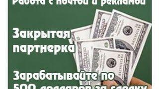 Как зарабатывать на своём сайте от 50000 рублей в месяц?