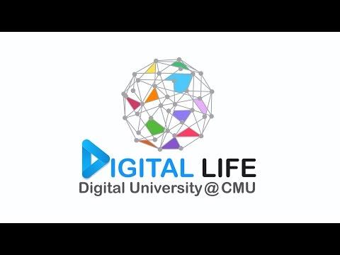 Digital Life Digital University 2015