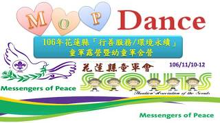 MOP (Messengers Of Peace) dance with lyrics by Hualien scouts, Scouts of China (Taiwan)