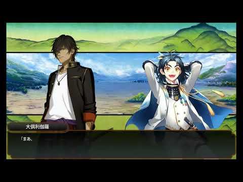 【刀剣乱舞】ゲーム回想27 太鼓鐘貞宗・大倶利伽羅『関ヶ原へは……』